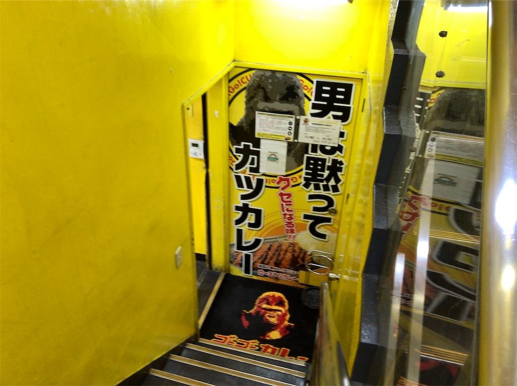 f:id:yokohamamiuken:20200918195757j:image