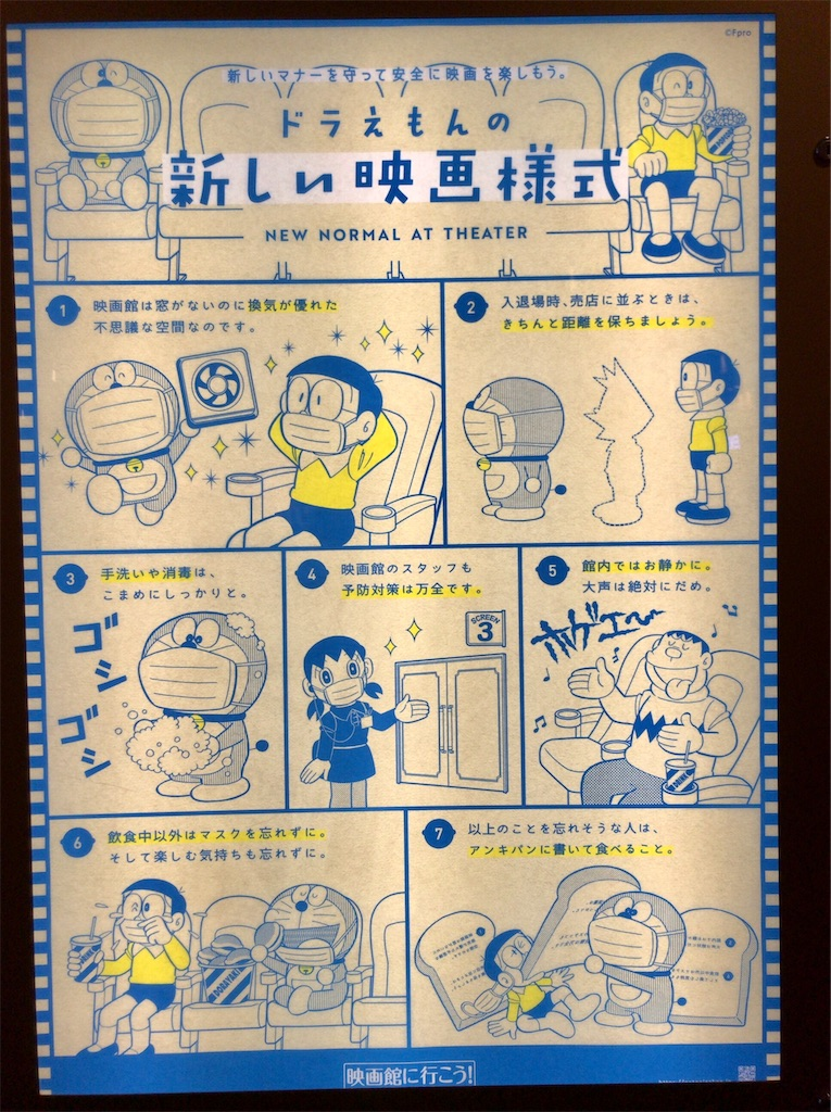 f:id:yokohamamiuken:20200920232017j:image