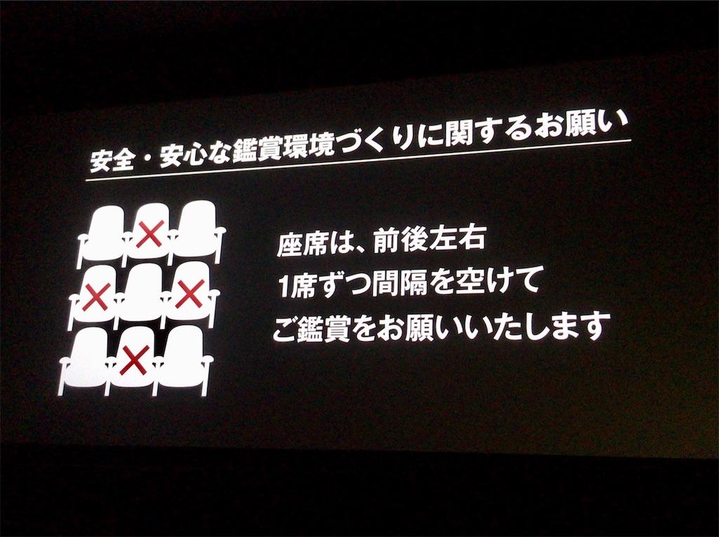 f:id:yokohamamiuken:20200920232024j:image