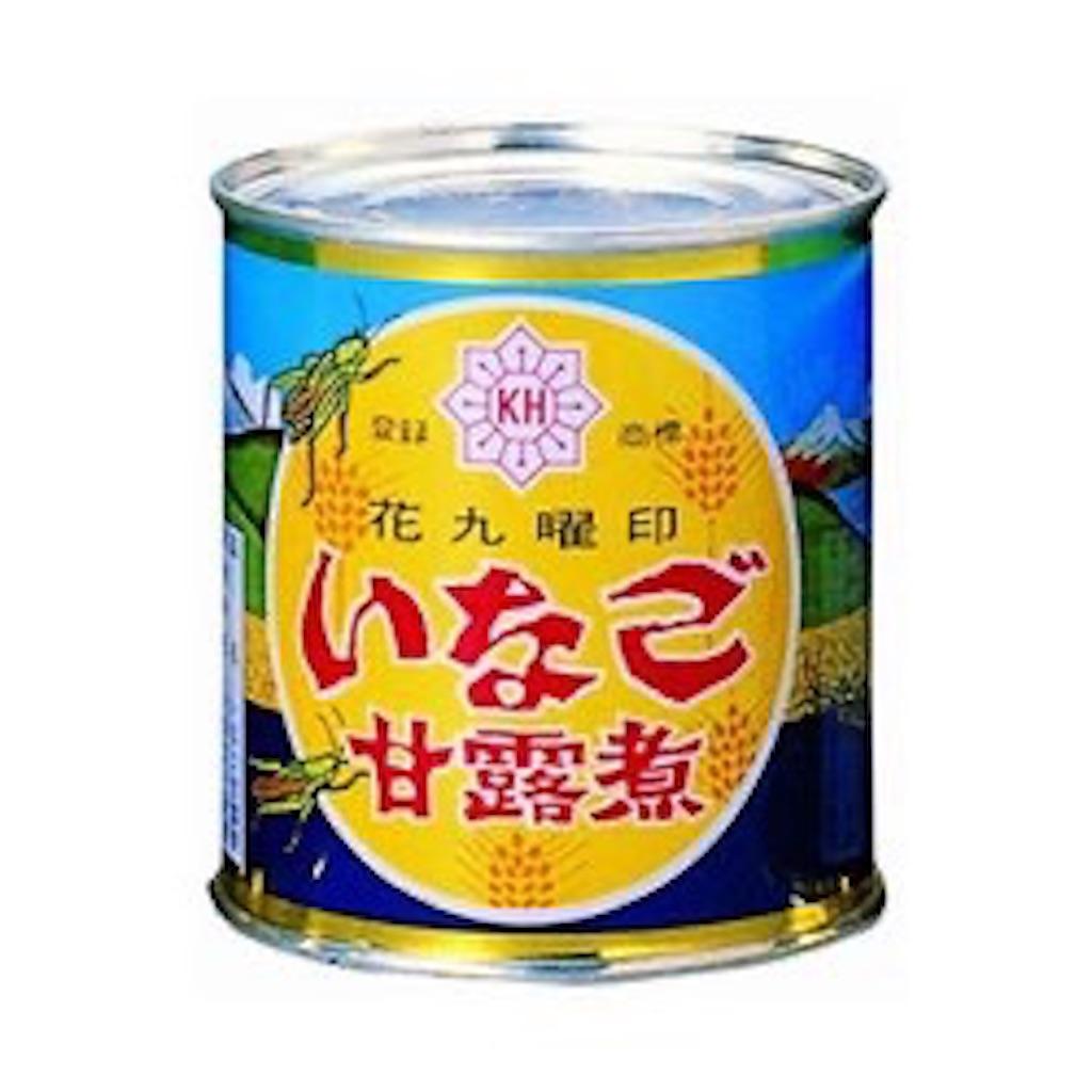 f:id:yokohamamiuken:20200921002215j:image