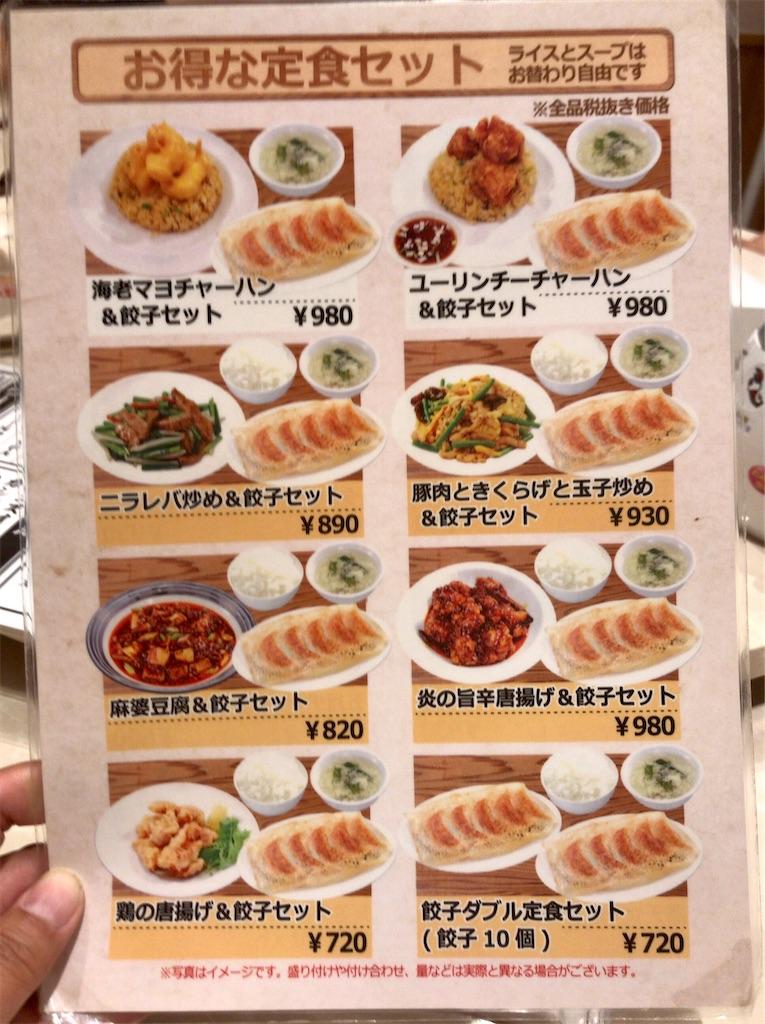 f:id:yokohamamiuken:20200921212248j:image