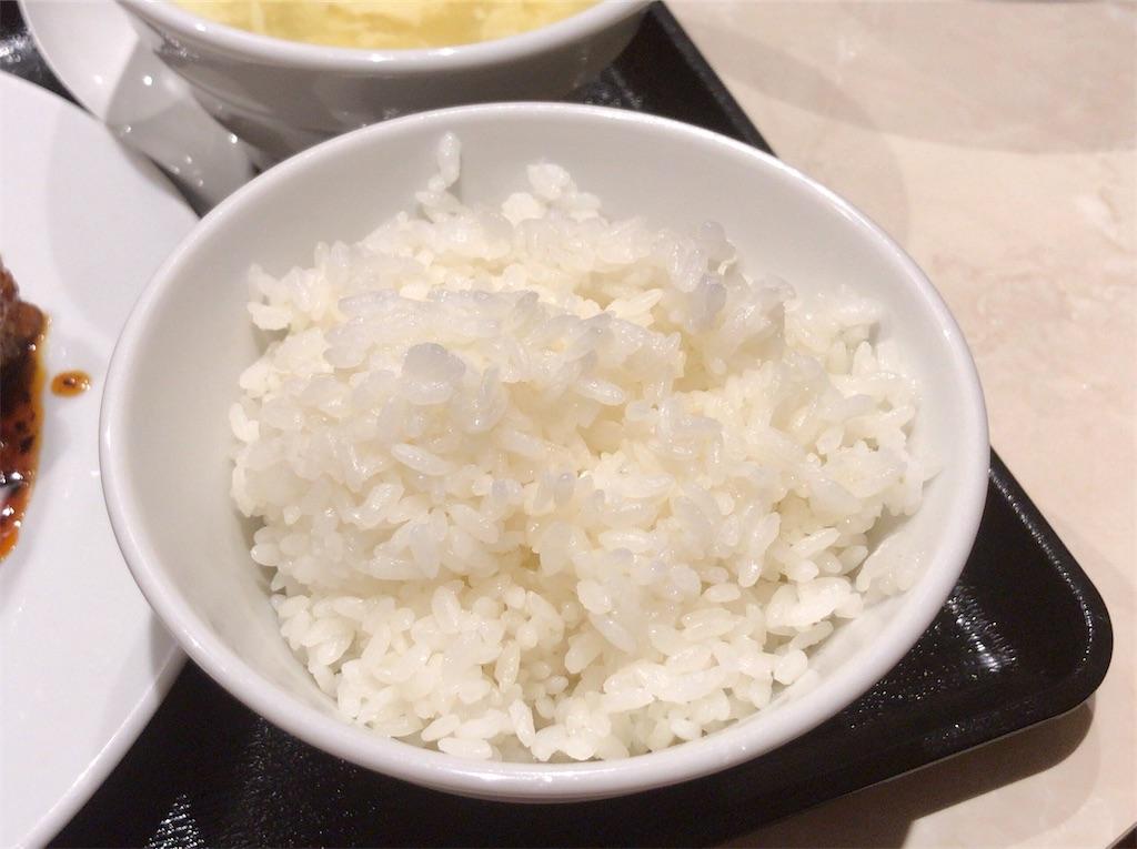 f:id:yokohamamiuken:20200921212251j:image