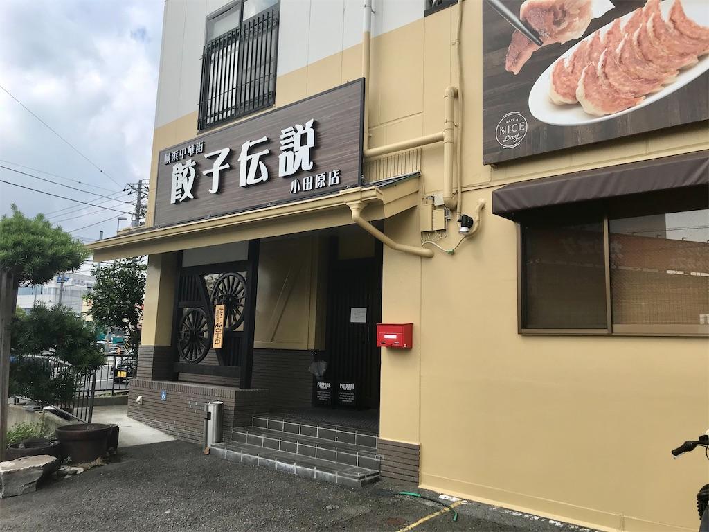 f:id:yokohamamiuken:20200921212254j:image