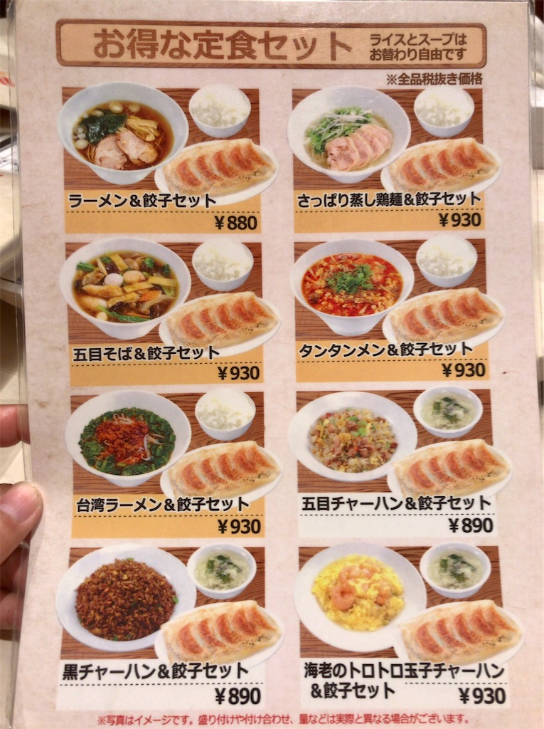 f:id:yokohamamiuken:20200921212257j:image