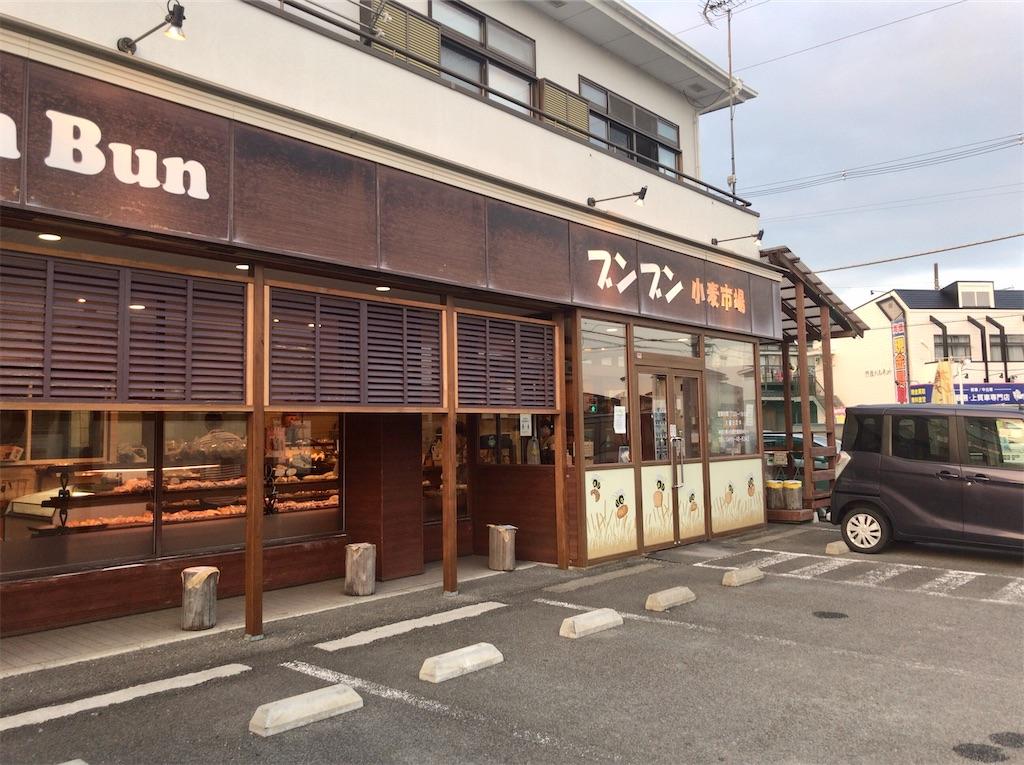 f:id:yokohamamiuken:20200921212440j:image