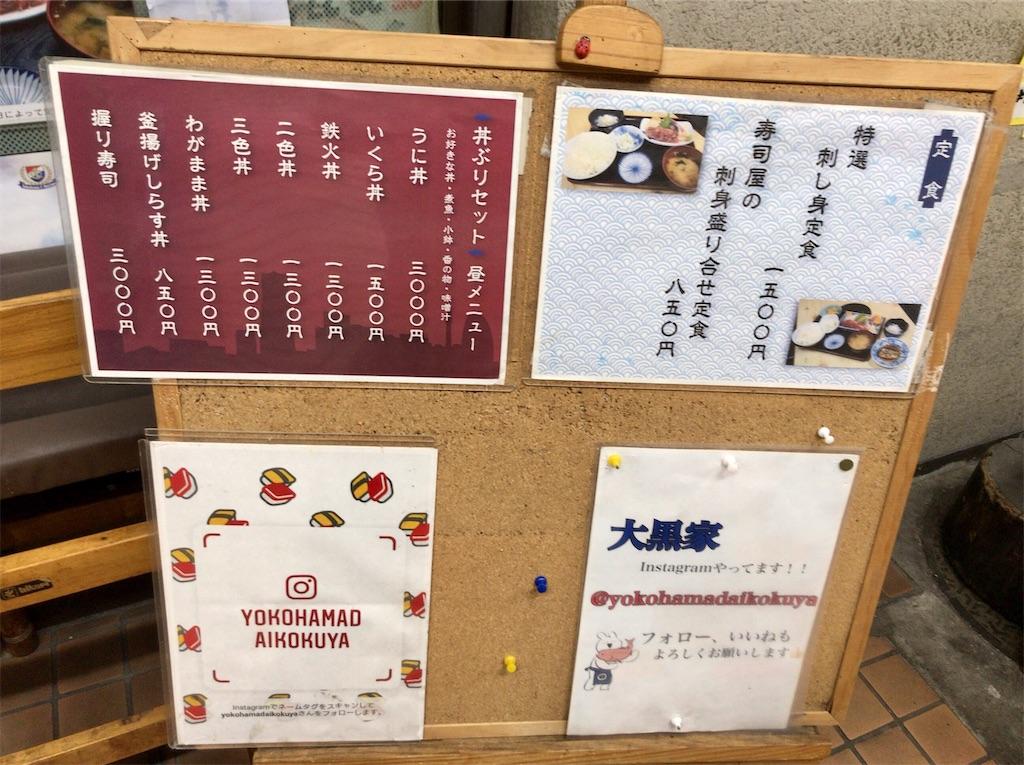 f:id:yokohamamiuken:20200923100937j:image