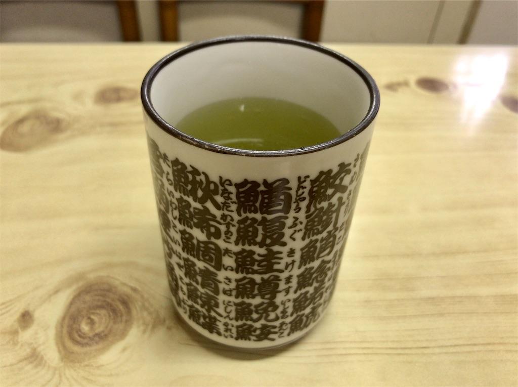 f:id:yokohamamiuken:20200923100958j:image