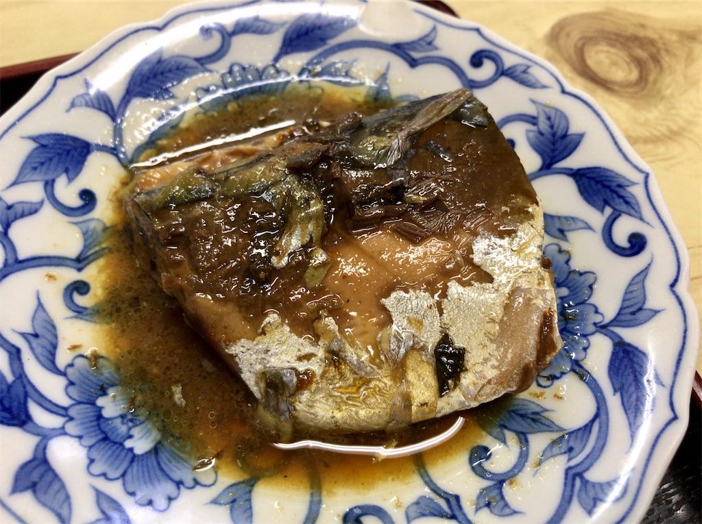 f:id:yokohamamiuken:20200923101004j:image