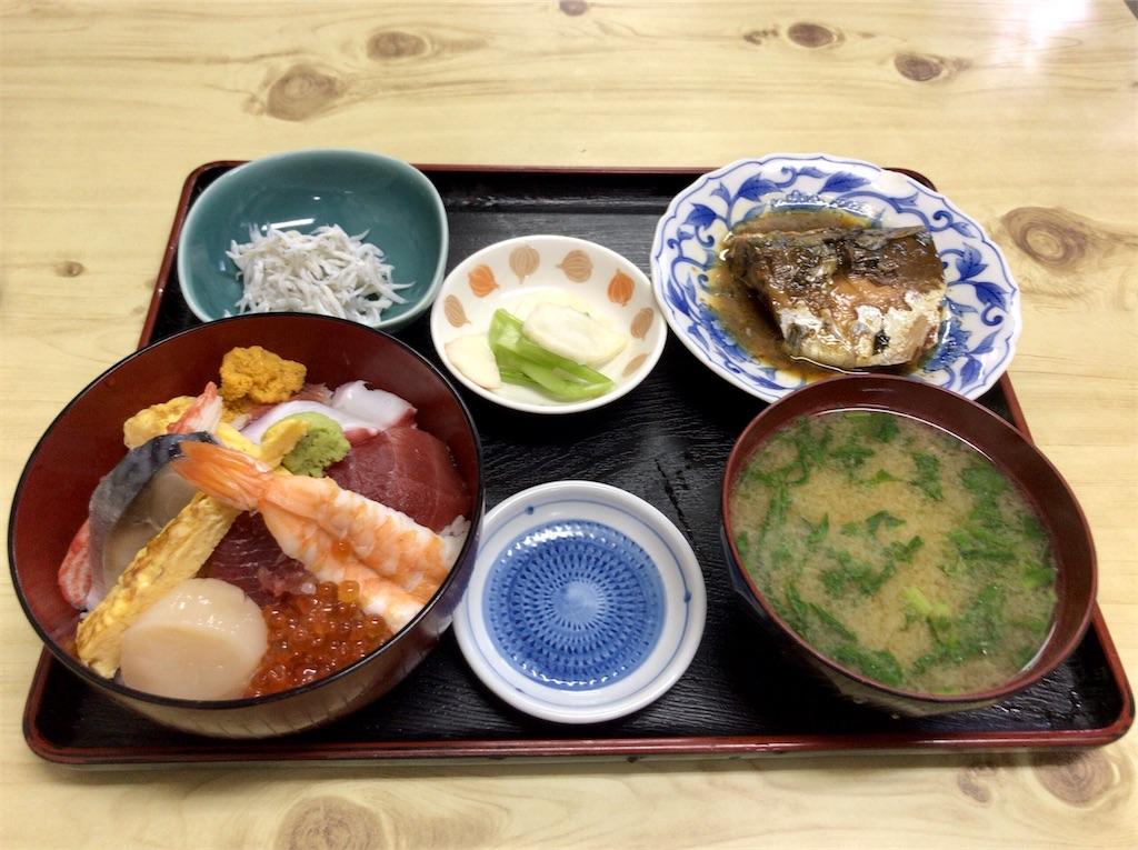 f:id:yokohamamiuken:20200923101015j:image