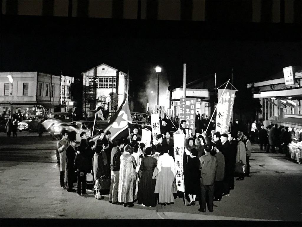 f:id:yokohamamiuken:20200924002324j:image
