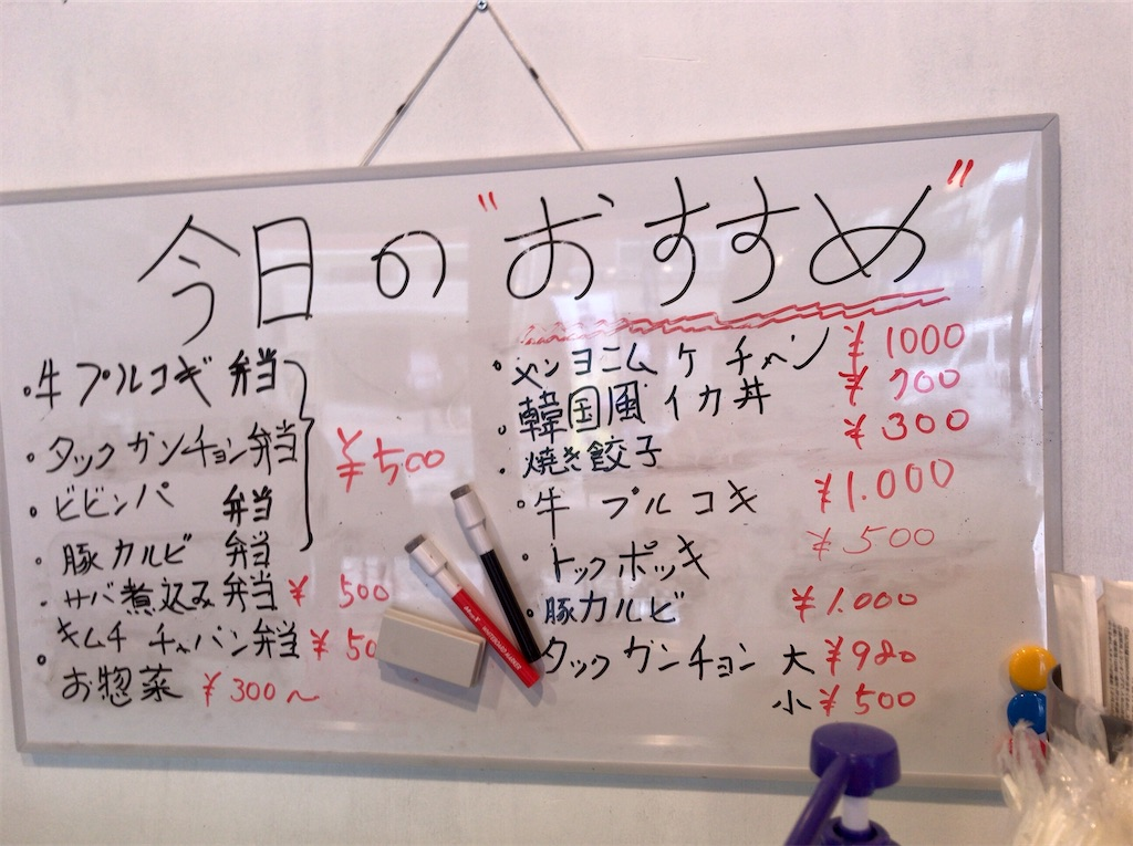 f:id:yokohamamiuken:20200924125854j:image