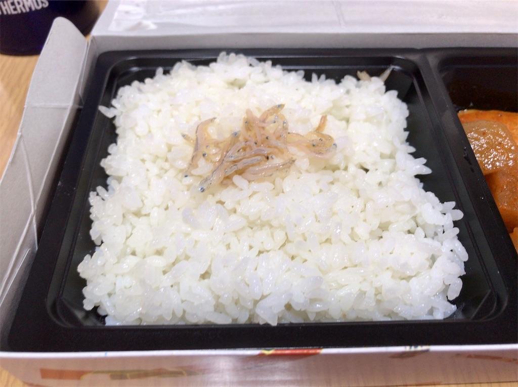 f:id:yokohamamiuken:20200924125906j:image