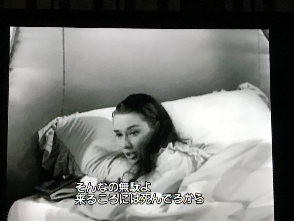 f:id:yokohamamiuken:20200925011347j:image