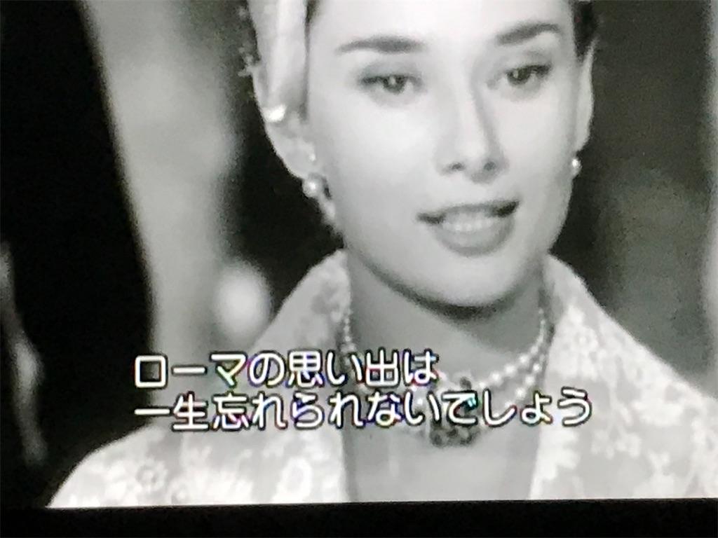 f:id:yokohamamiuken:20200925011441j:image