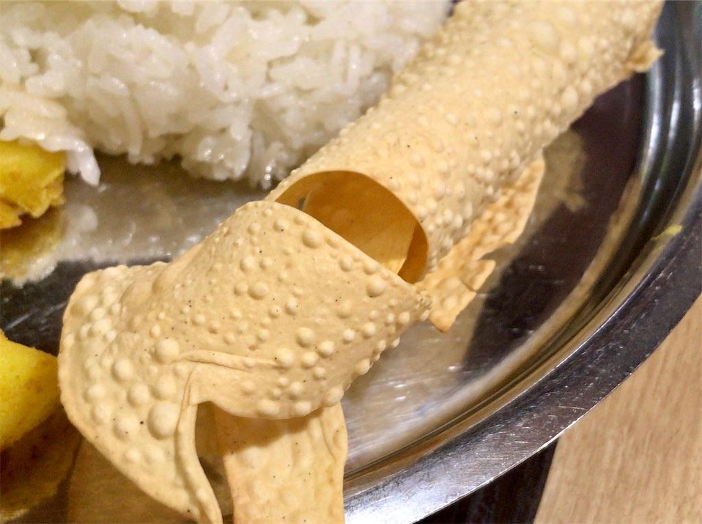 f:id:yokohamamiuken:20200926131321j:image