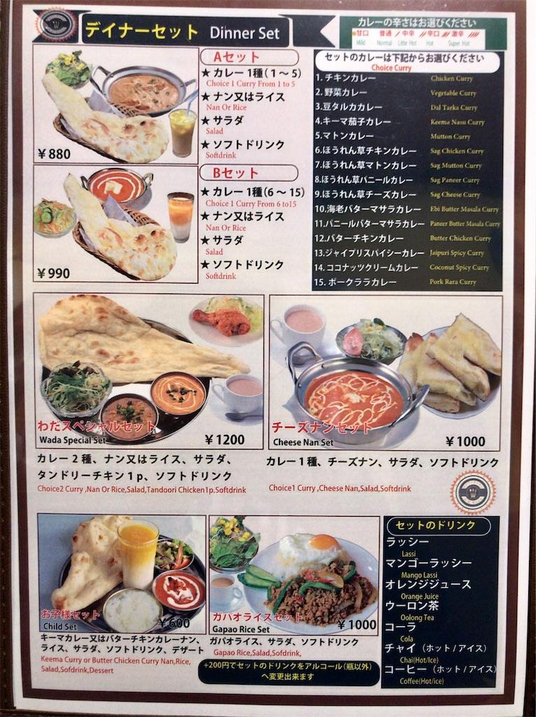 f:id:yokohamamiuken:20200926131452j:image