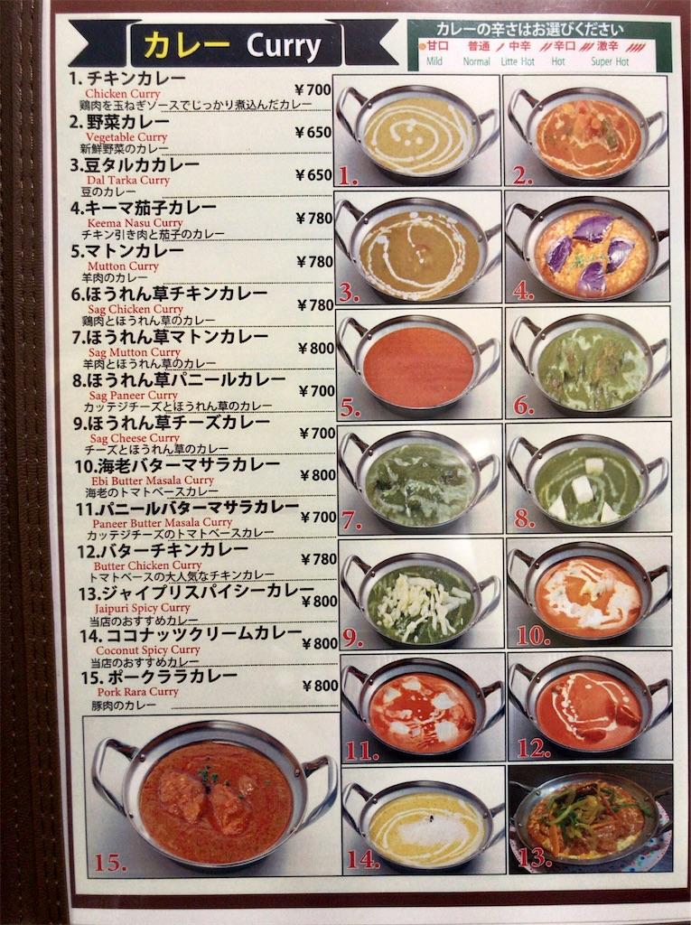 f:id:yokohamamiuken:20200926131456j:image