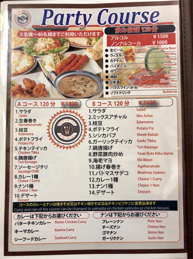 f:id:yokohamamiuken:20200926131501j:image