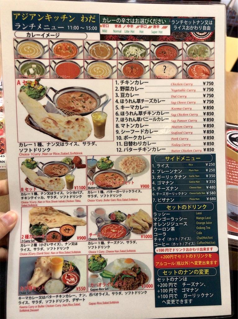 f:id:yokohamamiuken:20200926131508j:image