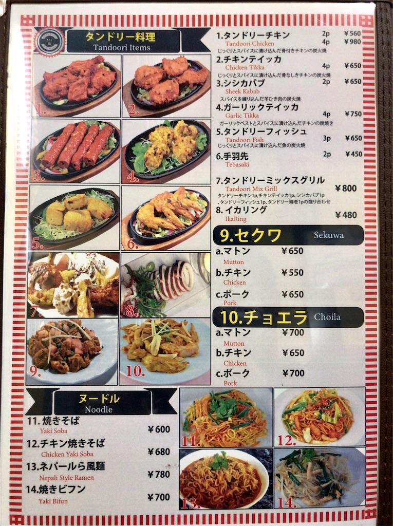 f:id:yokohamamiuken:20200926131515j:image