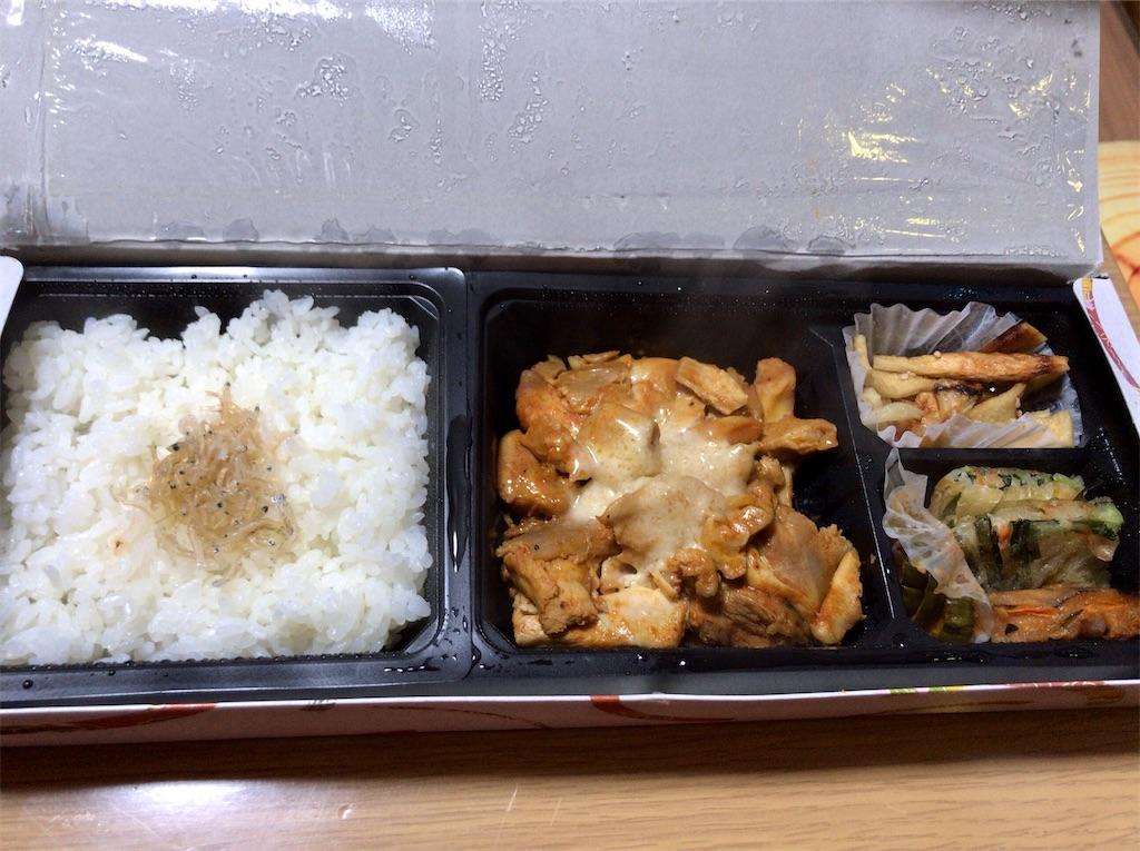 f:id:yokohamamiuken:20200926192920j:image