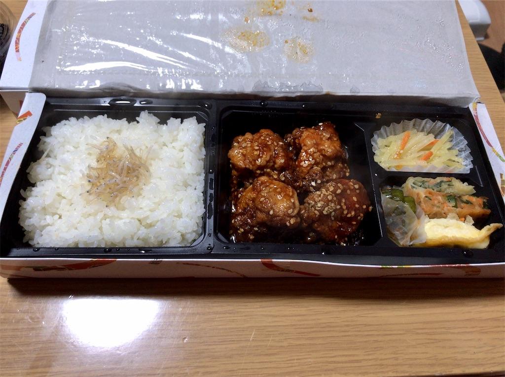 f:id:yokohamamiuken:20200926192945j:image