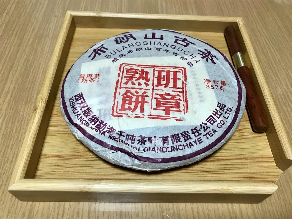 f:id:yokohamamiuken:20200927005642j:image
