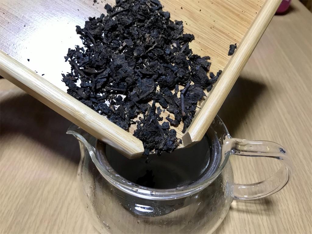 f:id:yokohamamiuken:20200927005656j:image