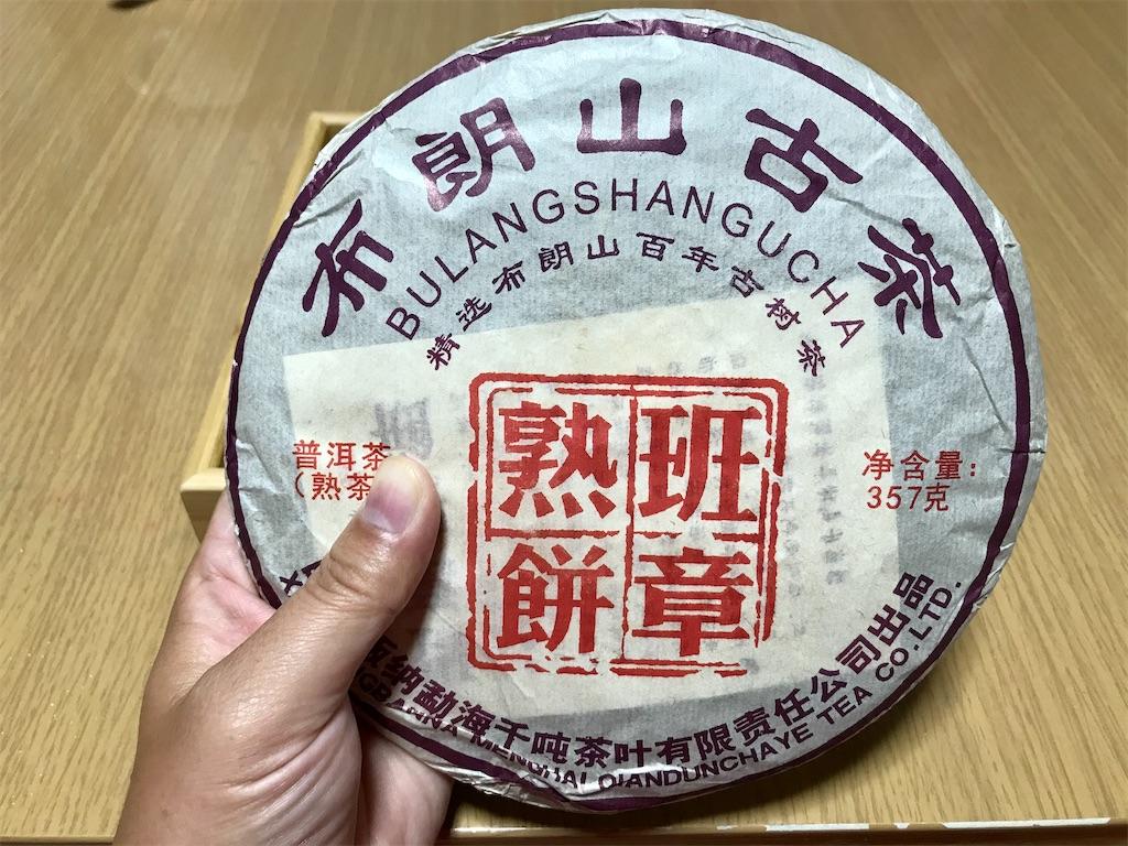 f:id:yokohamamiuken:20200927005704j:image