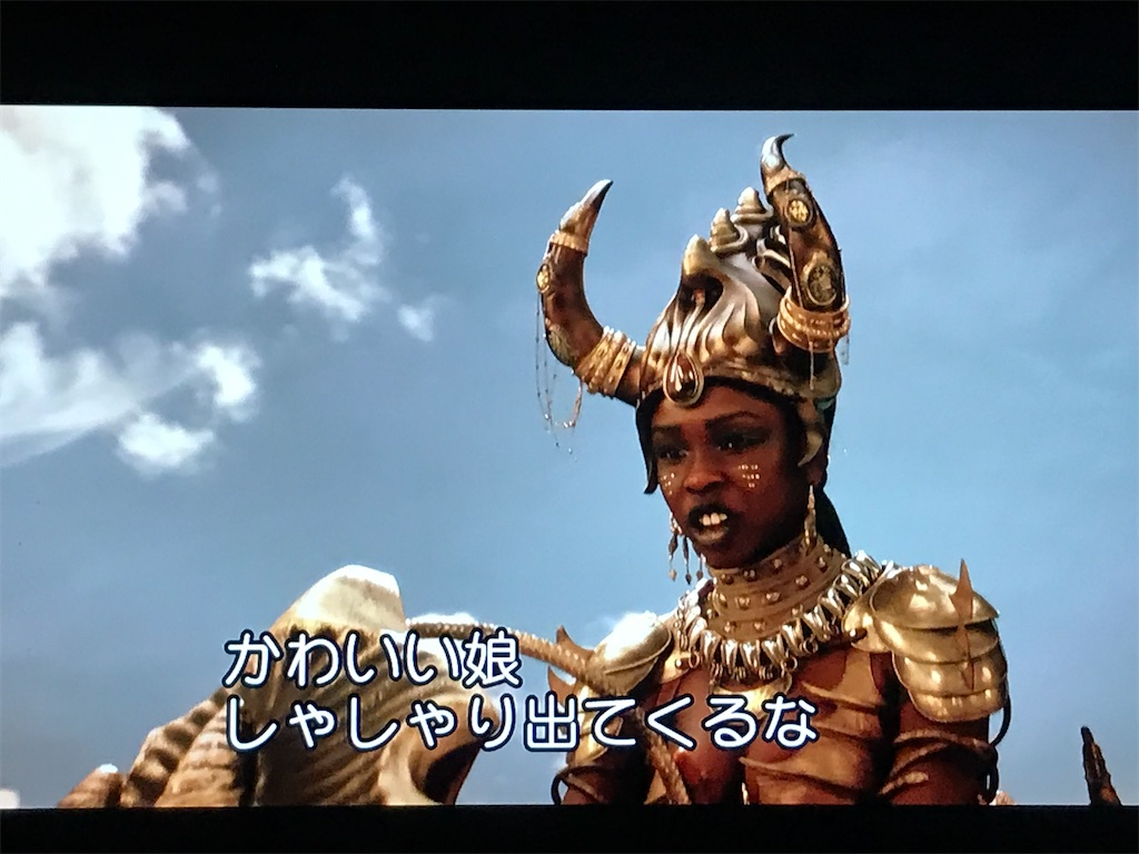 f:id:yokohamamiuken:20200927010124j:image