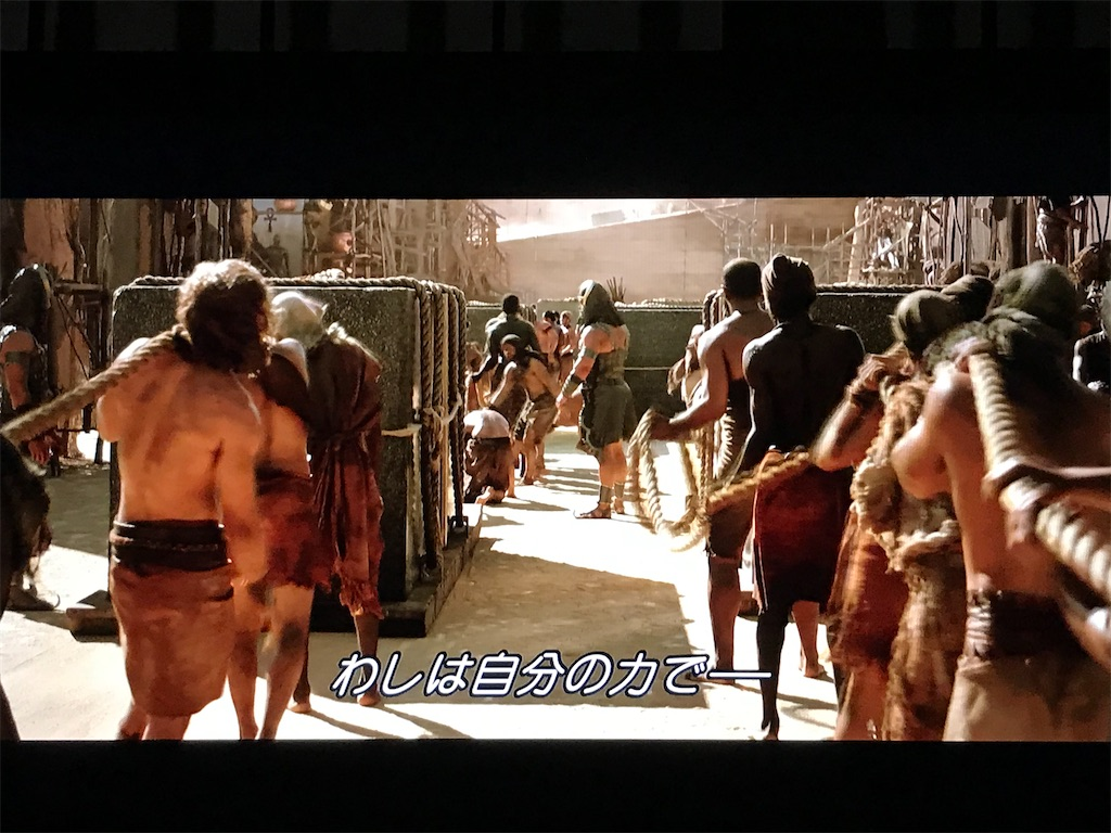 f:id:yokohamamiuken:20200927010200j:image
