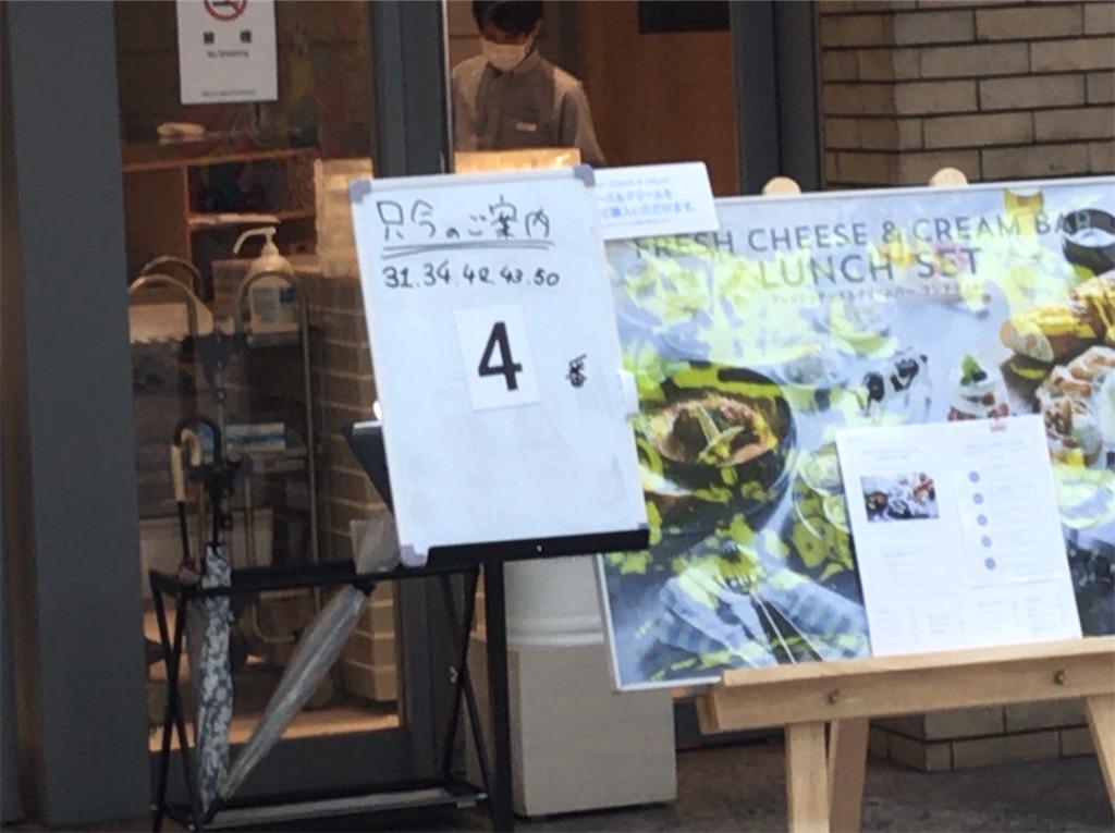 f:id:yokohamamiuken:20200927182021j:image