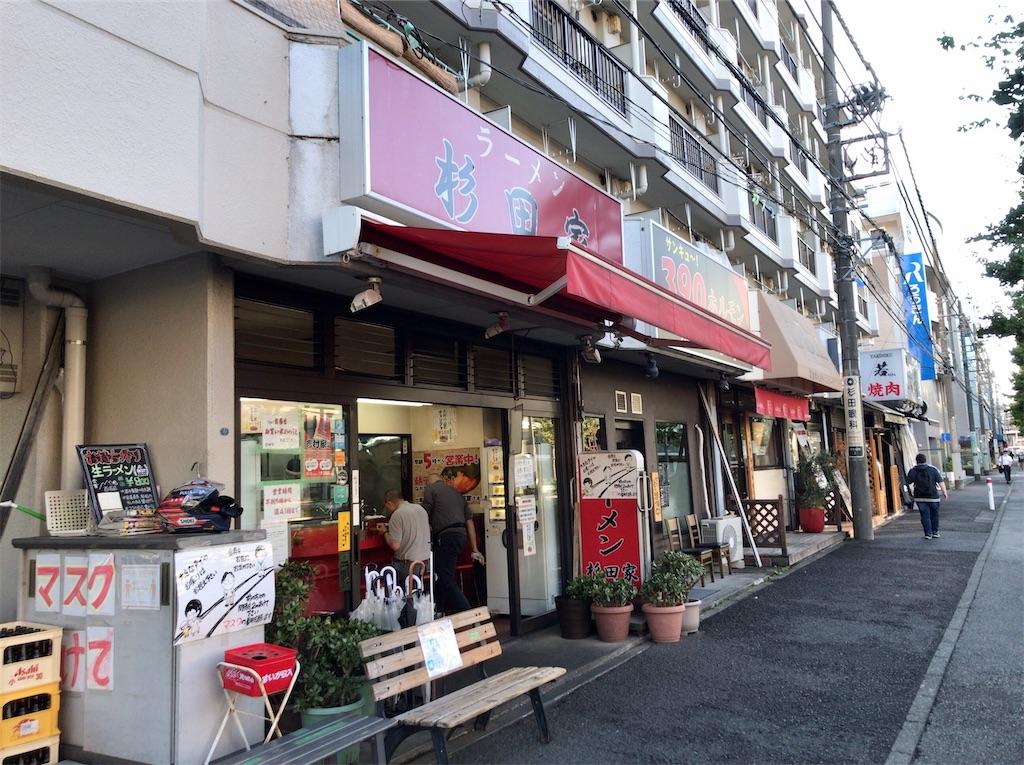 f:id:yokohamamiuken:20200928074410j:image