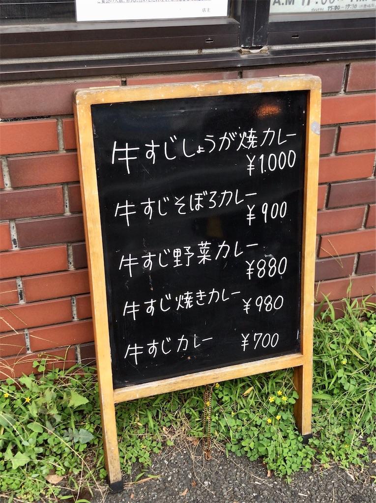 f:id:yokohamamiuken:20200929120516j:image