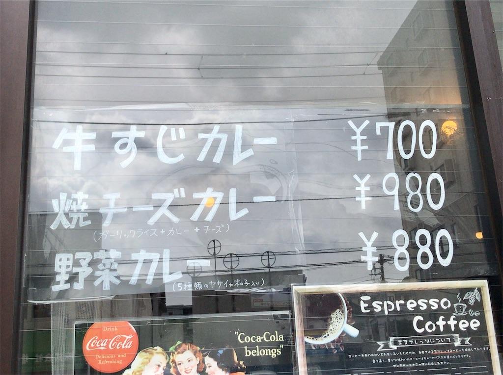 f:id:yokohamamiuken:20200929120530j:image