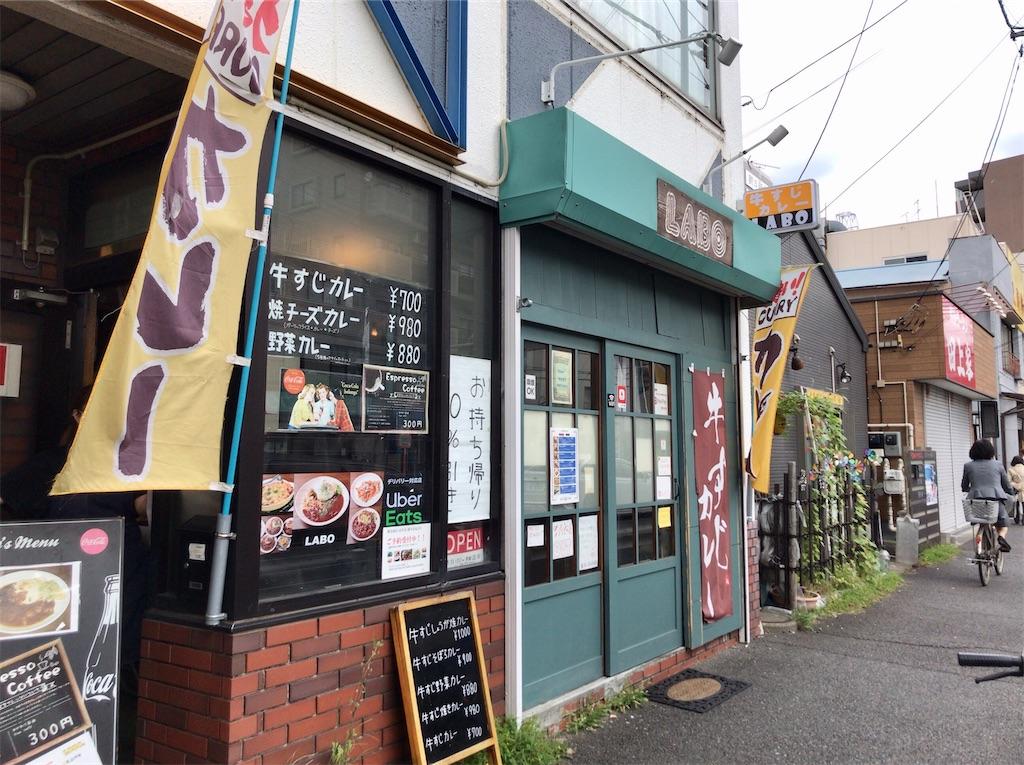 f:id:yokohamamiuken:20200929120534j:image