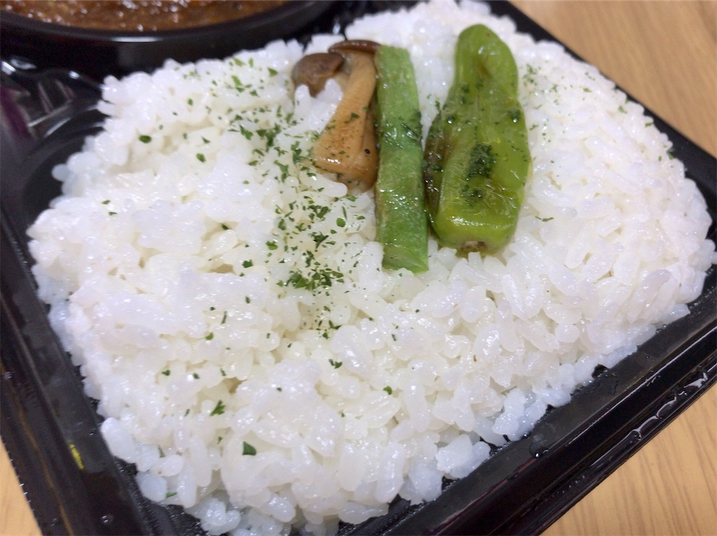 f:id:yokohamamiuken:20200929120538j:image