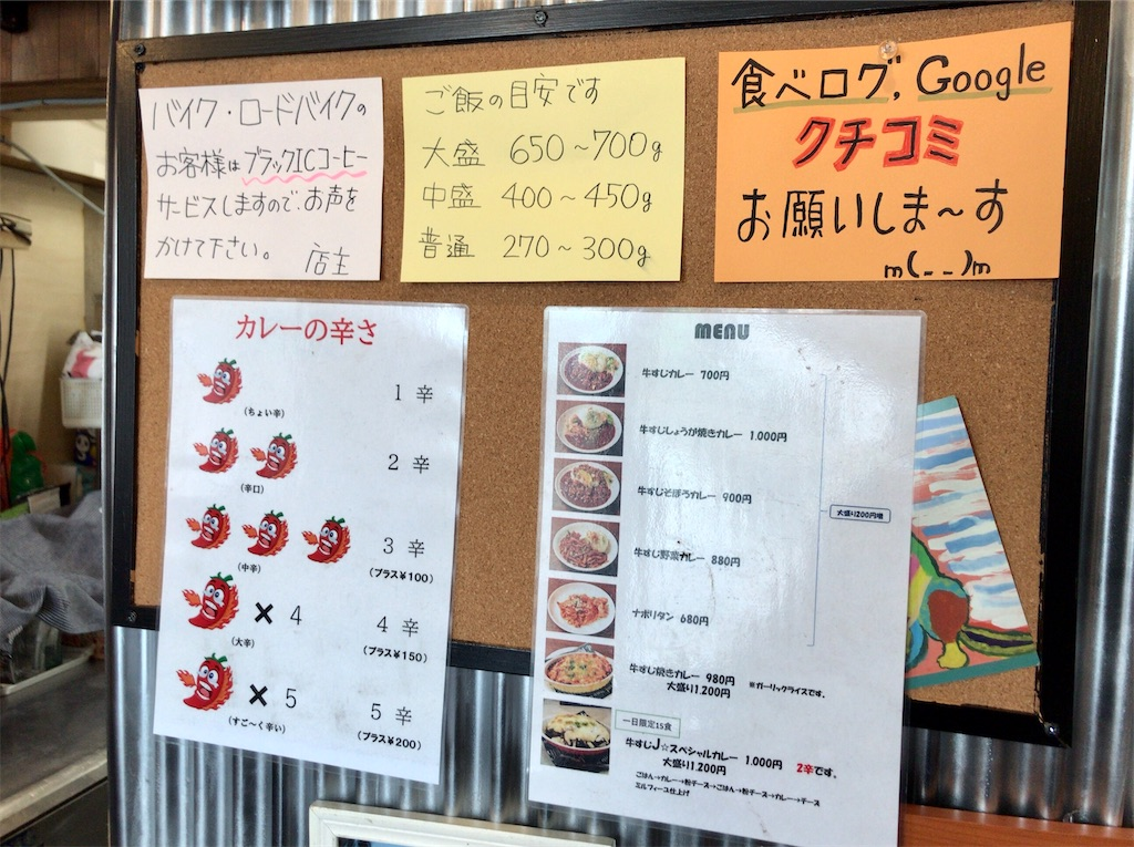 f:id:yokohamamiuken:20200929120543j:image