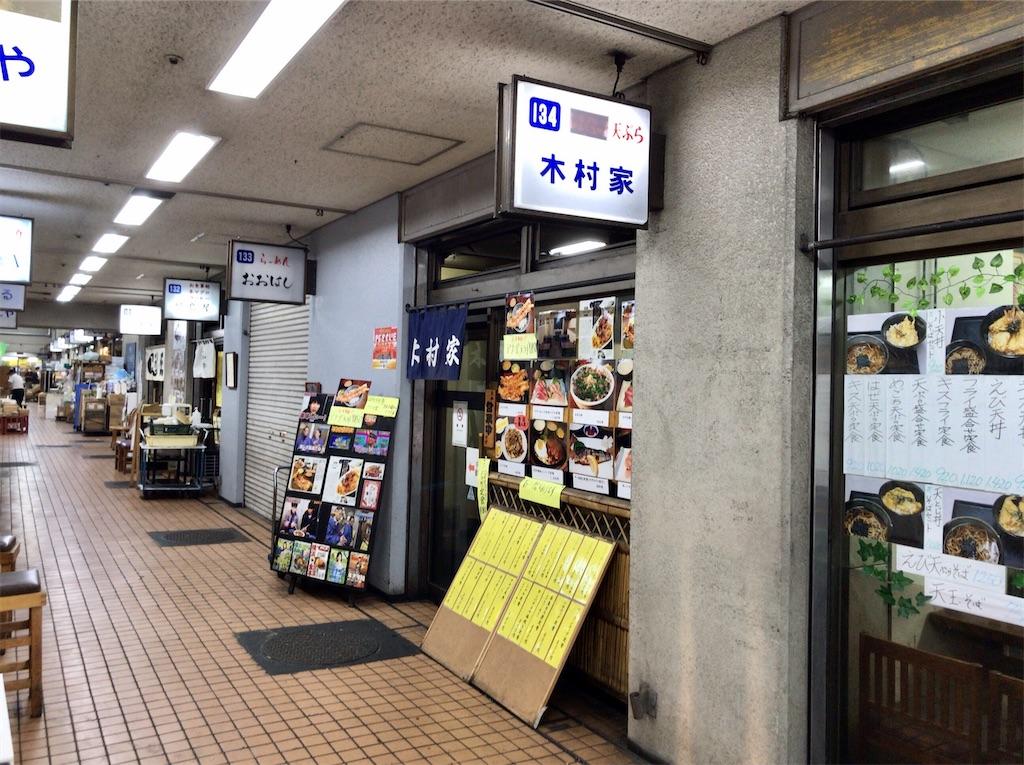 f:id:yokohamamiuken:20200929120628j:image