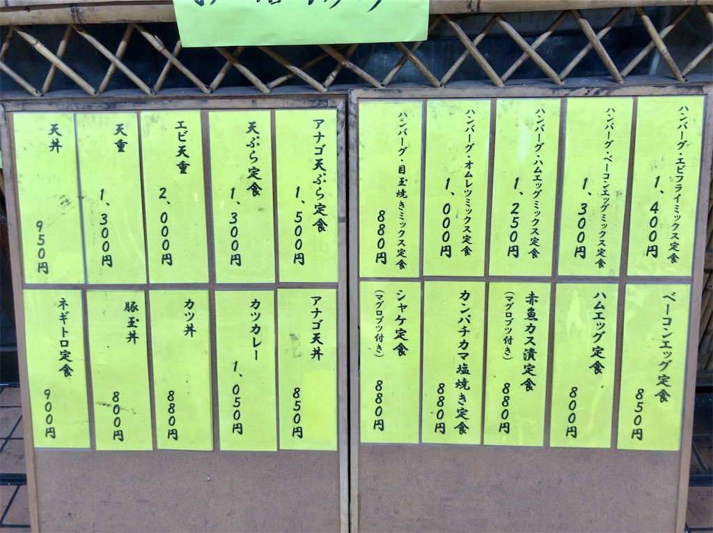 f:id:yokohamamiuken:20200929120638j:image