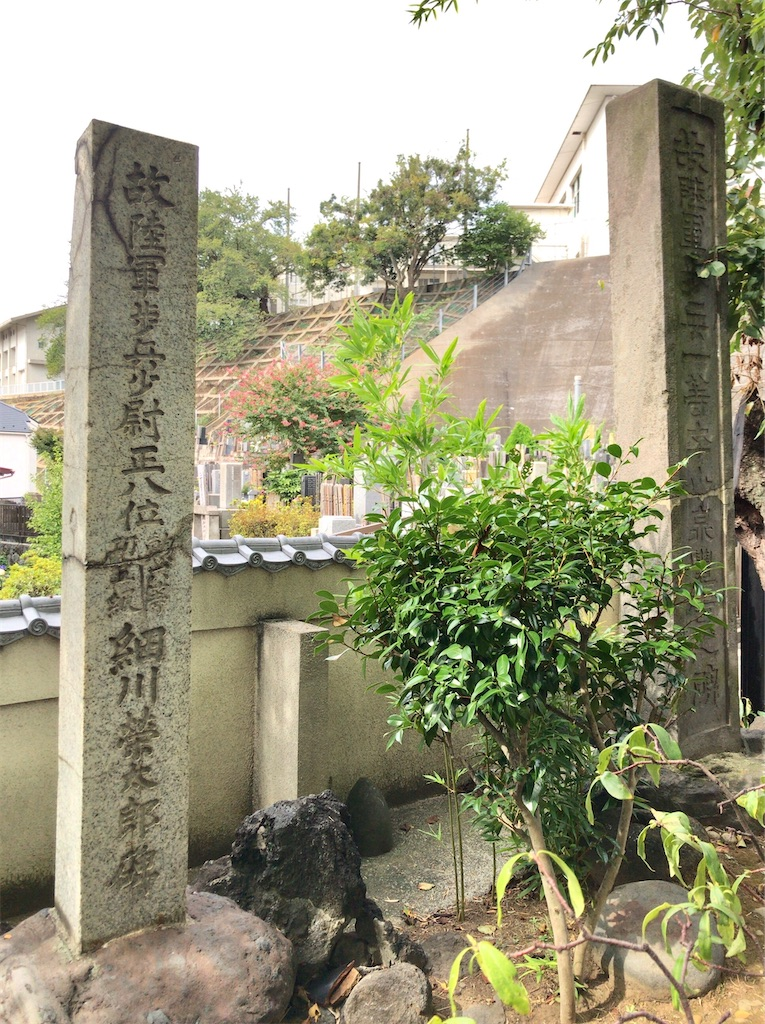 f:id:yokohamamiuken:20200929120735j:image
