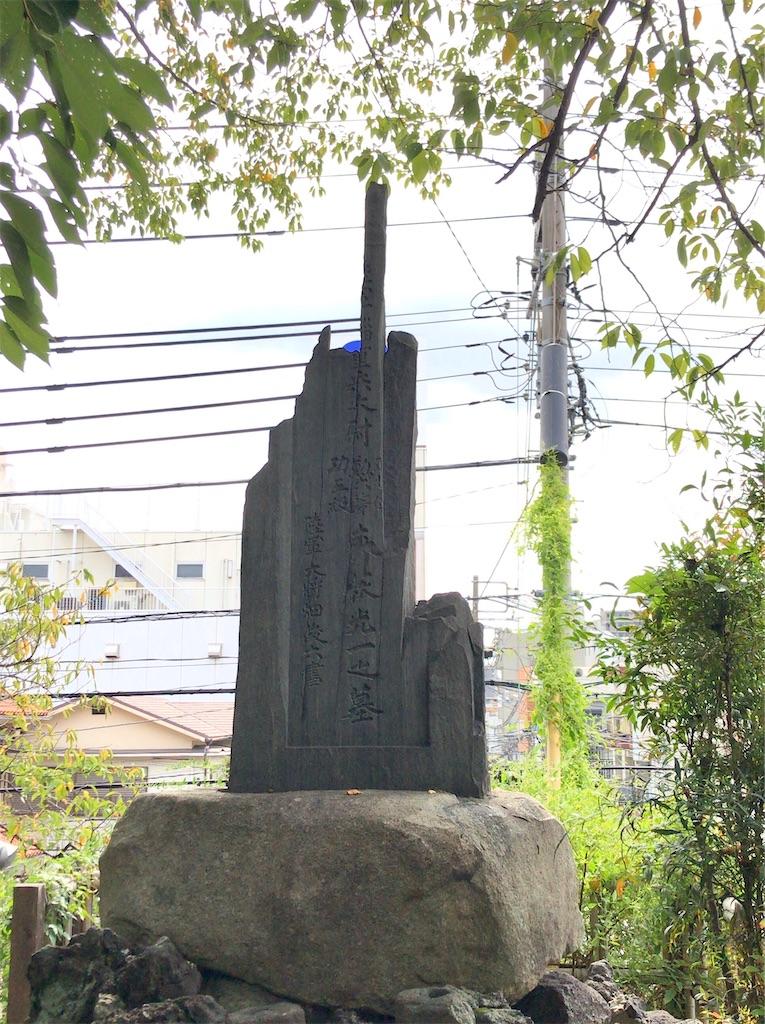 f:id:yokohamamiuken:20200929120742j:image
