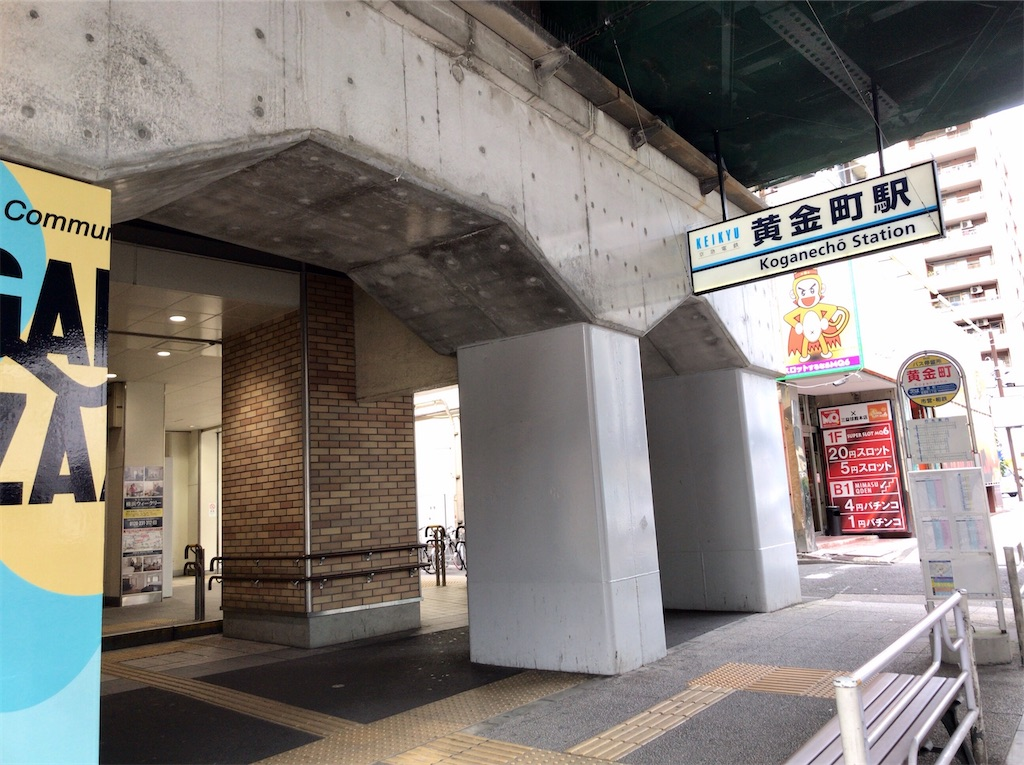 f:id:yokohamamiuken:20200929120746j:image