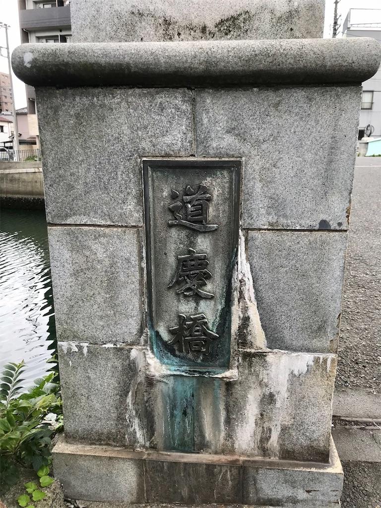 f:id:yokohamamiuken:20200929121102j:image