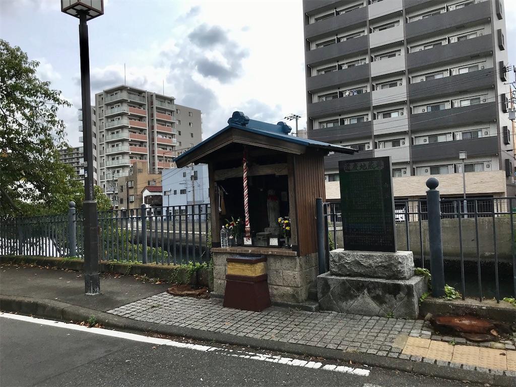 f:id:yokohamamiuken:20200929121126j:image
