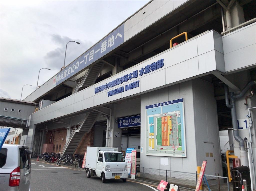 f:id:yokohamamiuken:20200929121243j:image