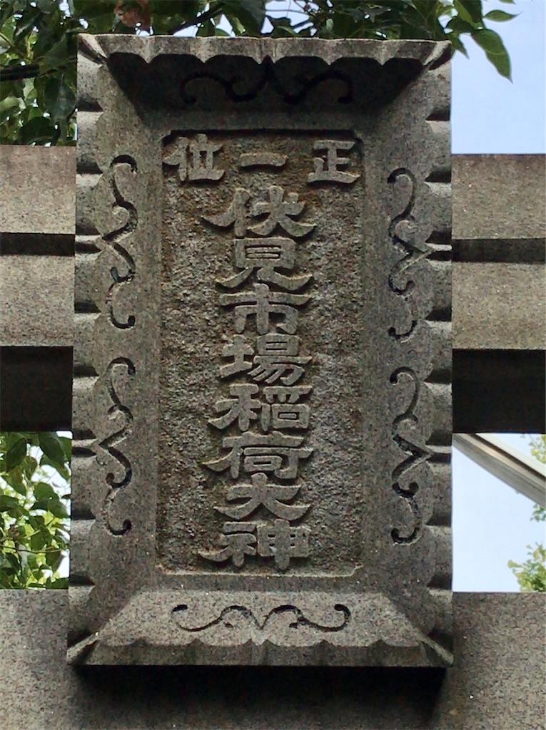 f:id:yokohamamiuken:20200929121302j:image