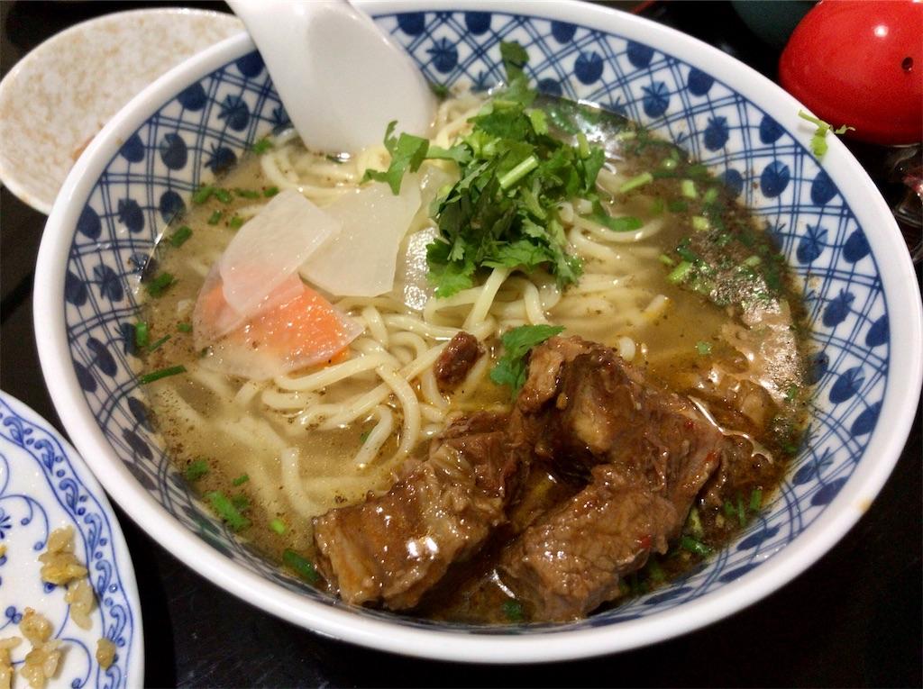 f:id:yokohamamiuken:20200929212618j:image