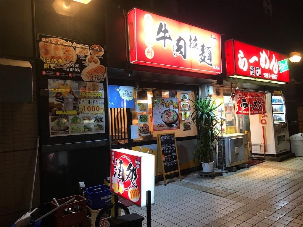 f:id:yokohamamiuken:20200930092145j:image