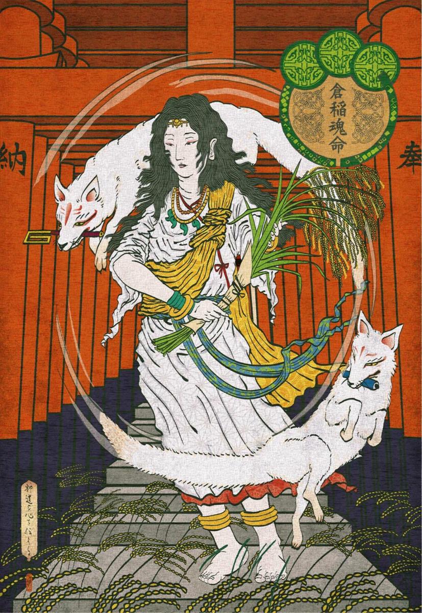 f:id:yokohamamiuken:20201002201506p:plain